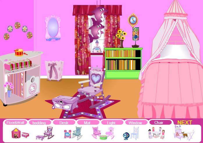 لعبة ترتيب غرفة الأميرة