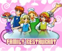 لعبة مطعم العائلة