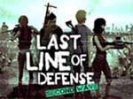لعبة آخر خطوط الدفاع
